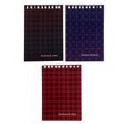 """Блокнот А6, 60 листов на гребне Ultimate basics """"Шотландка"""", микс"""