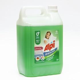 """Гель-концентрат для цветных вещей """"Alpi color gel"""", канистра 5 л."""
