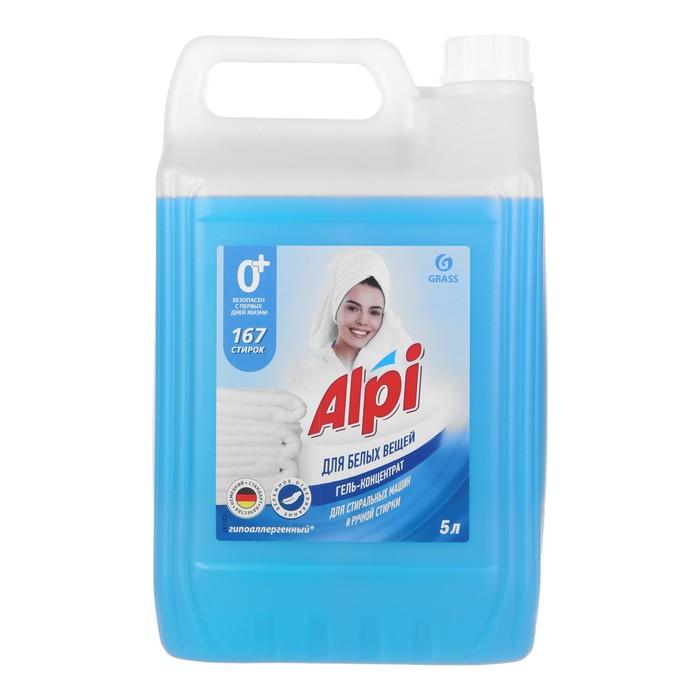Гель-концентрат для стирки белых вещей Alpi, 5 кг