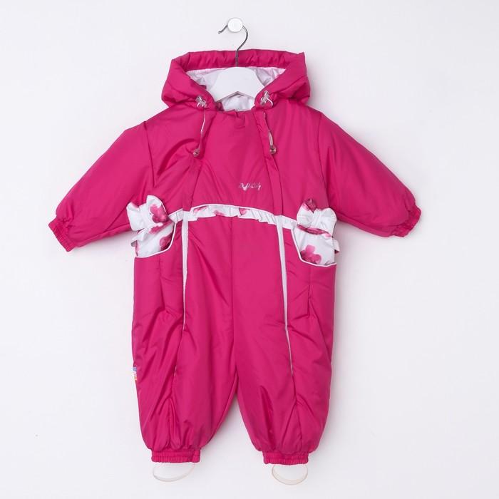 Комбинезон для девочки, рост 74 см, цвет розовый
