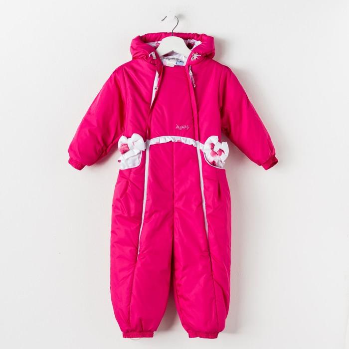 Комбинезон для девочки, рост 98 см, цвет розовый