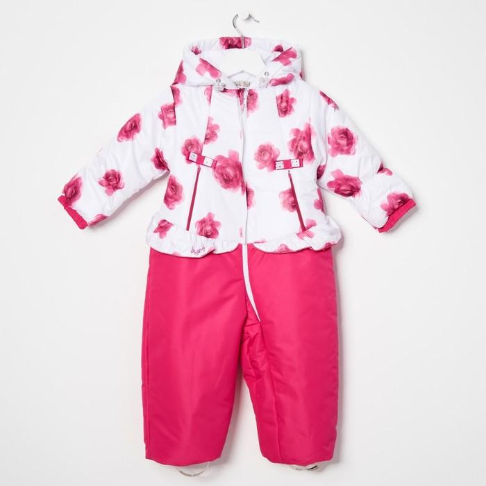 Комбинезон для девочки, рост 92 см, цвет розовый/белый
