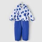 Комбинезон для девочки, рост 98 см, цвет синий