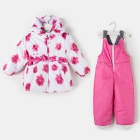 Комплект для девочки, рост 86 см, цвет розовый, принт розы