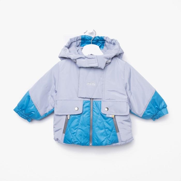 Куртка детская, рост 80 см, цвет индиго