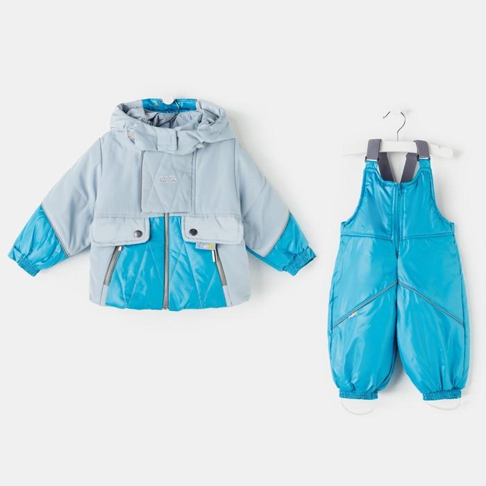 Комплект детский (куртка и полукомбинезон), рост 92 см, цвет индиго - фото 105564006