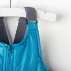 Комплект детский (куртка и полукомбинезон), рост 92 см, цвет индиго - фото 105564009