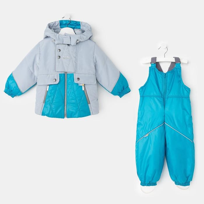 Комплект детский (куртка и полукомбинезон), рост 80 см, цвет индиго - фото 105564015