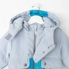 Комплект детский (куртка и полукомбинезон), рост 80 см, цвет индиго - фото 105564016
