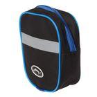 Велосумка на руль Acoola, вертикальная, цвет чёрный/синий
