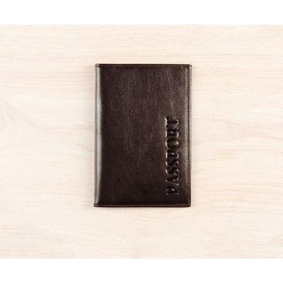 Обложка для паспорта, отдел для кредитных карт, цвет коричневый