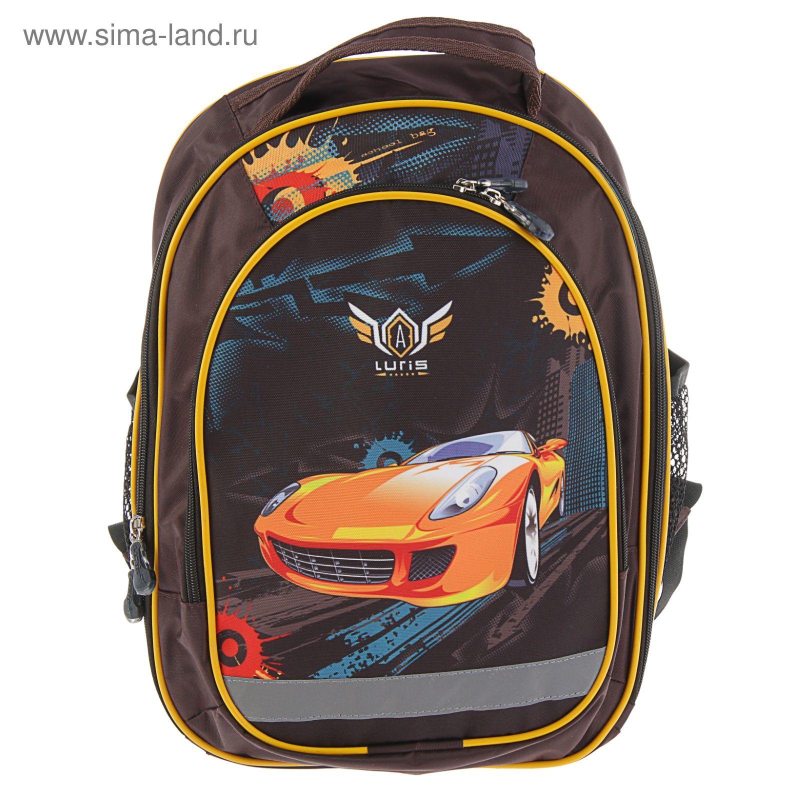 5dc32ac6d5a0 Рюкзак школьный эргономичная спинка для мальчика Luris 37*27*16 Бонус « Машина жёлтая