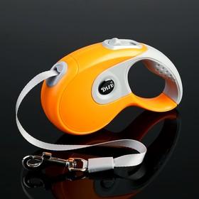 Рулетка DIIL, 3 м, до 10 кг, лента, прорезиненная ручка, оранжевая с серым