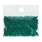 Стразы для алмазной вышивки, 10 гр, не клеевые, круглые d=2,5мм 3816 Misty Green Med