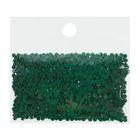 Стразы для алмазной вышивки, 10 гр, не клеевые, круглые d=2,5мм 3818 Emerald Green VY DK