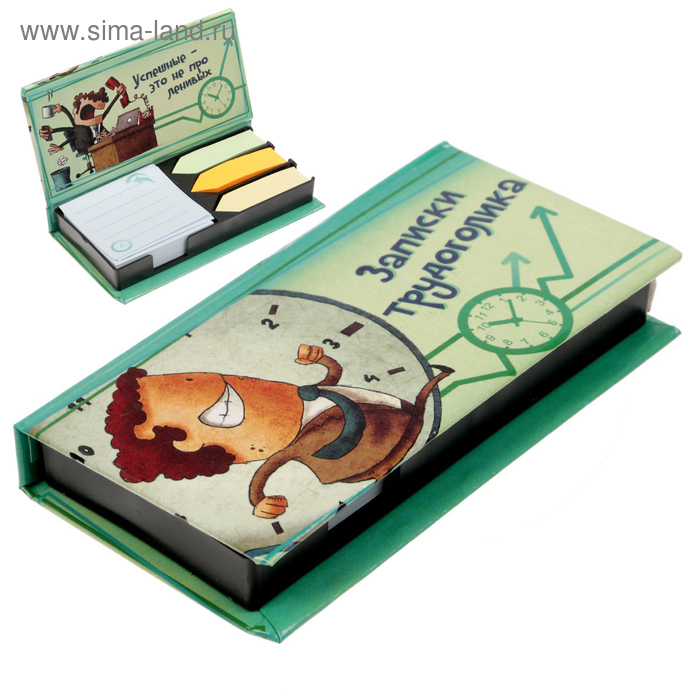 """Набор бумажных блоков """"Записки трудоголика"""", 100 листов+ 3 блока стикеров"""