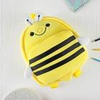 Мягкий рюкзак «Веселая пчёлка»