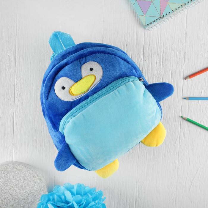 "Мягкий рюкзак ""Пингвинчик"" желтый клювик"