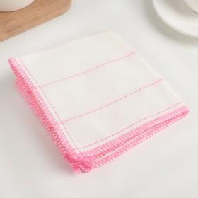 Набор салфеток для мытья посуды, 5 слоев, 30×30 см, 3 шт/уп
