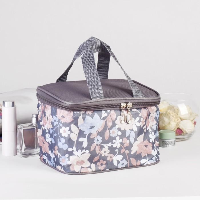 Косметичка-сумочка на молнии, с ручками, 1 отдел, цвет серый