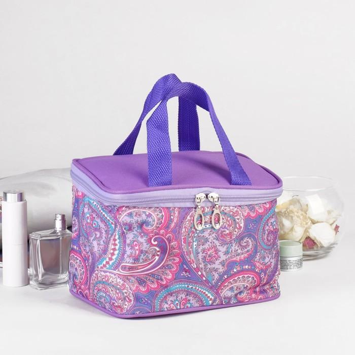 Косметичка-сумочка на молнии, 1 отдел, цвет сиреневый