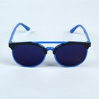 """Очки солнцезащитные детские """"Clubmaster"""", оправа двухцветная, МИКС, 13 × 4 × 2.5 см"""