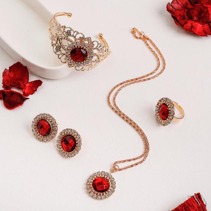 """Гарнитур 4 предмета: серьги, кулон, браслет, кольцо безразмерное """"Арабика"""" круг, цвет красный в золоте, 45 см"""