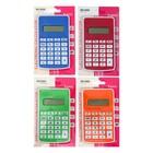 Калькулятор карманный 08-разрядный 5828