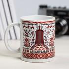сувенирная декоративная посуда с символикой Архангельска