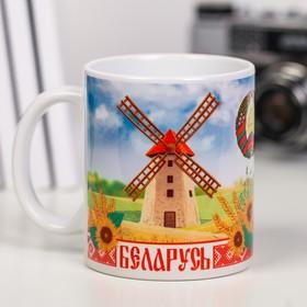 Кружка с сублимацией 'Беларусь', 300 мл Ош