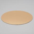 Подложка усиленная 32 см, золото-жемчуг, 3,2 мм