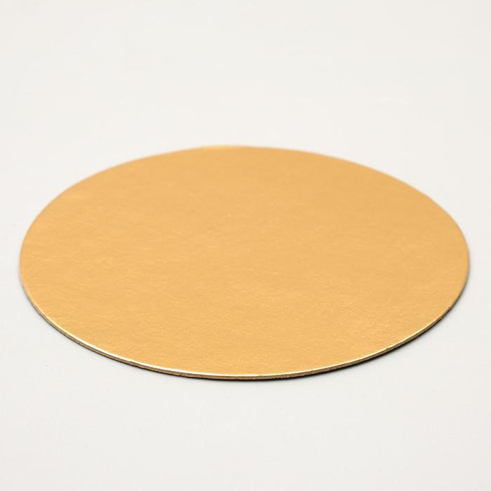 Подложка 18 см, золото, 0,8 мм - фото 308035241