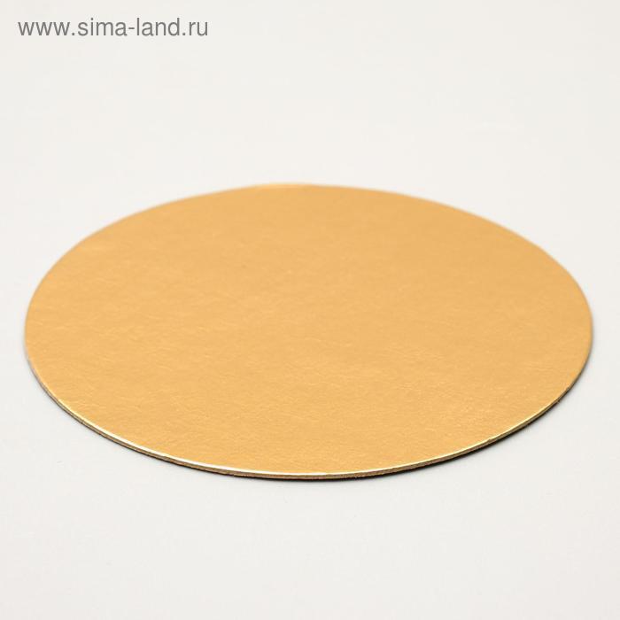 Подложка 18 см, золото, 0,8 мм