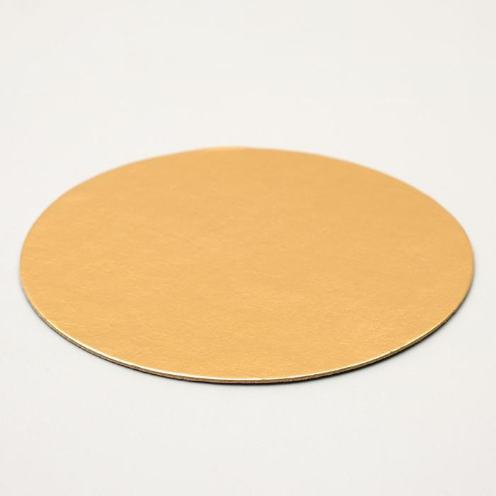 Подложка 25 см, золото, 0,8 мм - фото 308035243
