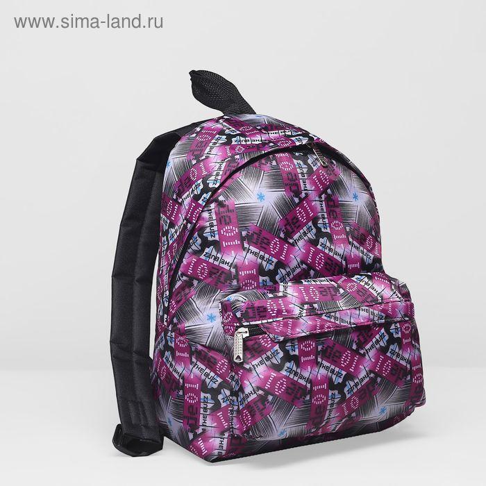 Рюкзак молодёжный на молнии, 1 отдел, наружный карман, цвет чёрный/фиолетовый