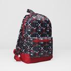 Рюкзак молодёжный на молнии, 1 отдел, наружный карман, цвет чёрный/красный