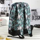 Рюкзак молодёжный на молнии, 1 отдел, наружный карман, цвет чёрный/зелёный