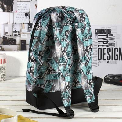 Рюкзак молодёжный на молнии, 1 отдел, наружный карман, цвет чёрный/голубой