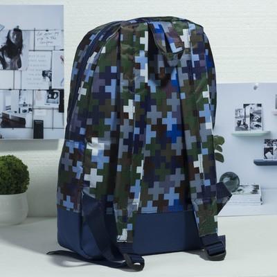 Рюкзак молодёжный на молнии, 1 отдел, наружный карман, цвет синий