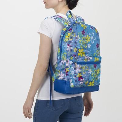 Рюкзак молодёжный на молнии, 1 отдел, наружный карман, цвет голубой