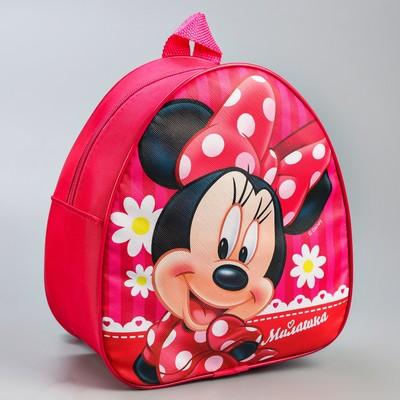 "Детский рюкзак ПВХ ""Милашка"", Минни Маус, 21 х 25 см"