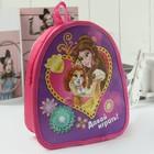 """Детский рюкзак ПВХ """"Давай играть!"""", Принцессы: Бель, 21 х 25 см"""