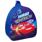 Детский рюкзак ПВХ