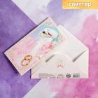 """Envelope for money """"Pair of swans""""glitter"""