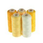 Набор ниток, 5шт, 40S/2, 200м,100% полиэстер, оттенки жёлтого