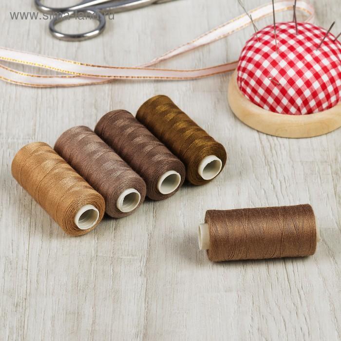 Набор ниток, 5шт, 40S/2, 300м, 100% полиэстер, оттенки коричневого