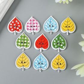 """A set of buttons decorative tree """"Leaf"""" (set 10 PCs) MIX 2,2x1,8 cm"""