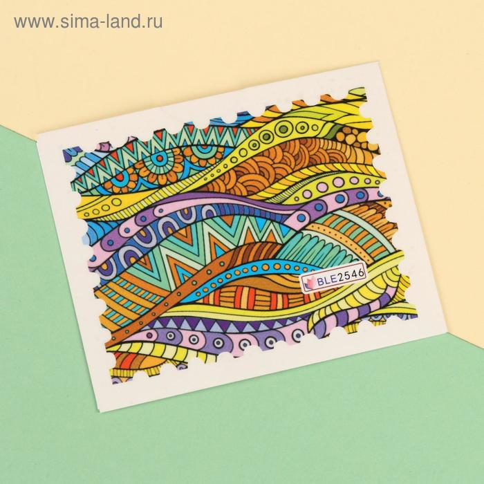 Слайдер-дизайн для ногтей переводной, для гель-лака, водный, разноцветный