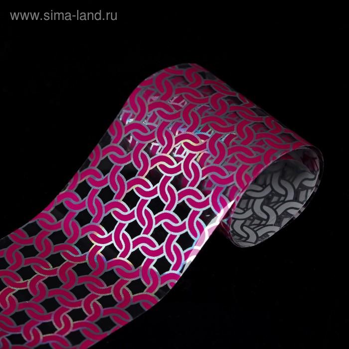 """Переводная фольга для дизайна ногтей """"Цепочка"""", 4х50см, разноцветная"""