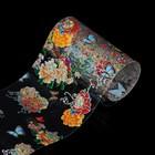 """Переводная фольга для дизайна ногтей """"Летнее настроение"""", 4х50см, разноцветная"""